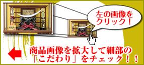 bnr-kakudai-gogatu.jpg