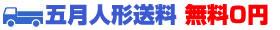 こいのぼり 庭園用 鯉のぼり 渡辺 鯉 ワタナベ鯉 錦鯉 庭園用 こいのぼり 8m 7点セット 天華錦鯉 ポリエステルちりめん 撥水加工 家紋・名入れ可能 【2016年度新作】 wtk-te-8m-7【期間限定送料無料】