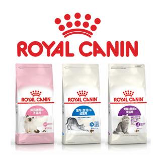 royal-cat_320