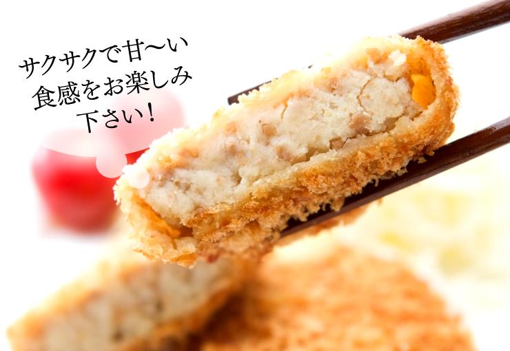 サクサクで甘〜い食感をお楽しみください!