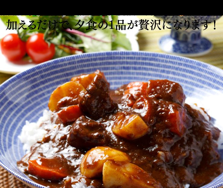 色んな料理に使えて便利!加えるだけで、夕食の1品が贅沢になります!