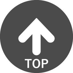 お買い物マラソン特集トップ