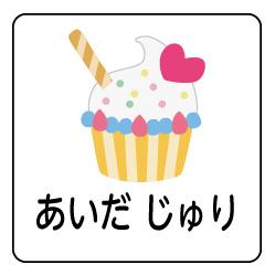 カップケーキA
