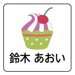 カップケーキB