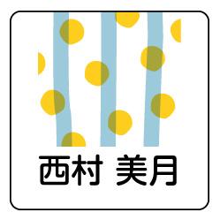 水玉ストライプA