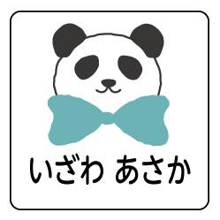 おめかしパンダA