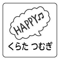 HAPPY吹き出し