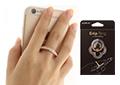 スマートフォン(汎用) スマートフォンリング 「Grip Ring」 【Four Leaf Clover】
