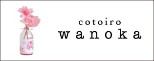 wanoka