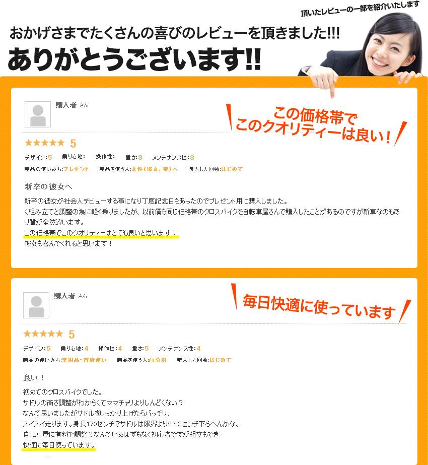 review_01.jpg