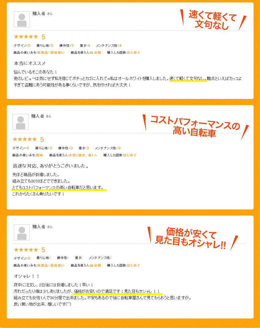 review_02.jpg