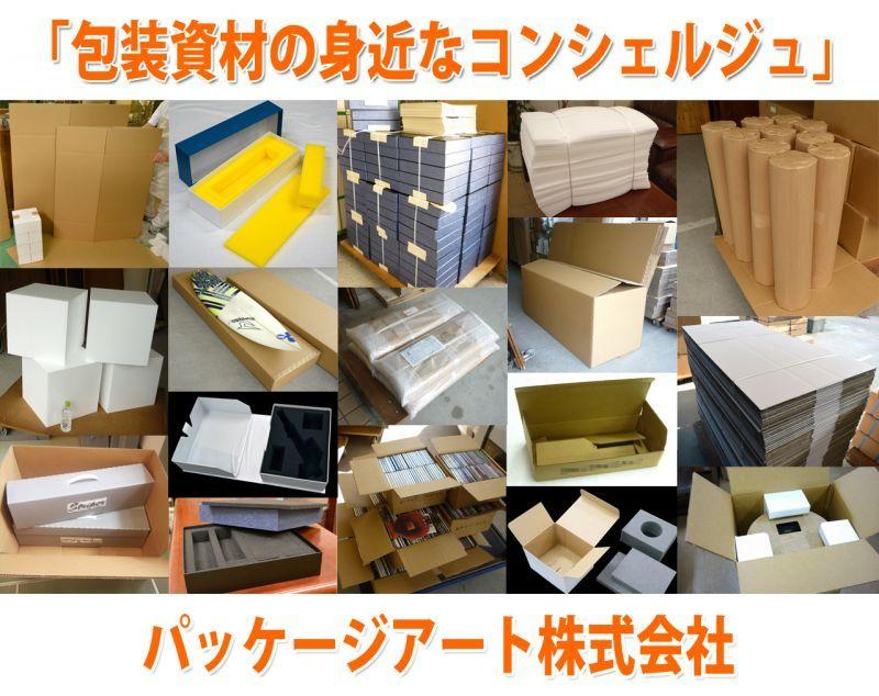 パッケージアート株式会社