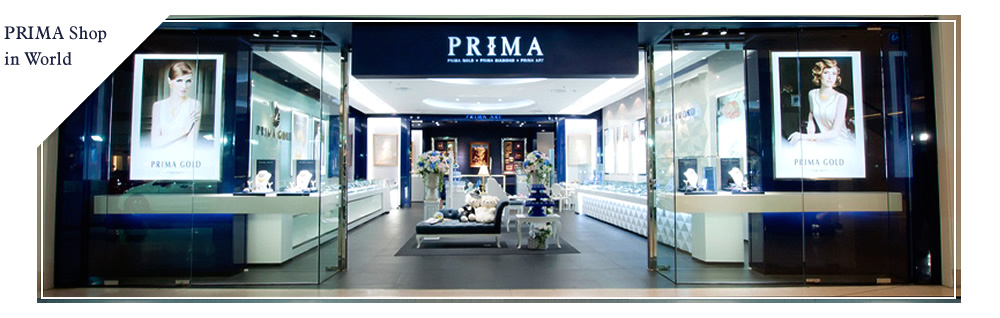 PRIMA Shop in World