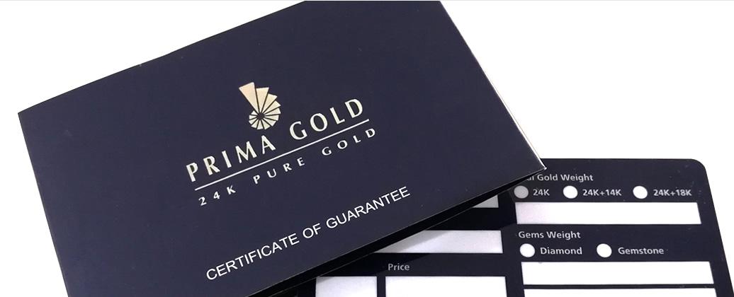 品質を保証するプリマゴールドのギャランティーカード