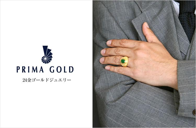 PRIMAGOLD MENS(プリマゴールド メンズ) 24金ゴールドジュエリー