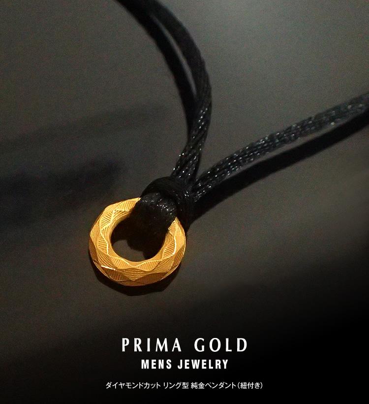 プレゼント イエローゴールド 純金 【人気リングの太幅タイプ】 24K プリマゴールド 指輪 ギフト 誕生日 Gold Ring 指輪 (太身) ダイヤモンドカット 24金 PRIMAGOLD レディース 【K24指輪】 純金リング送料無料 リング