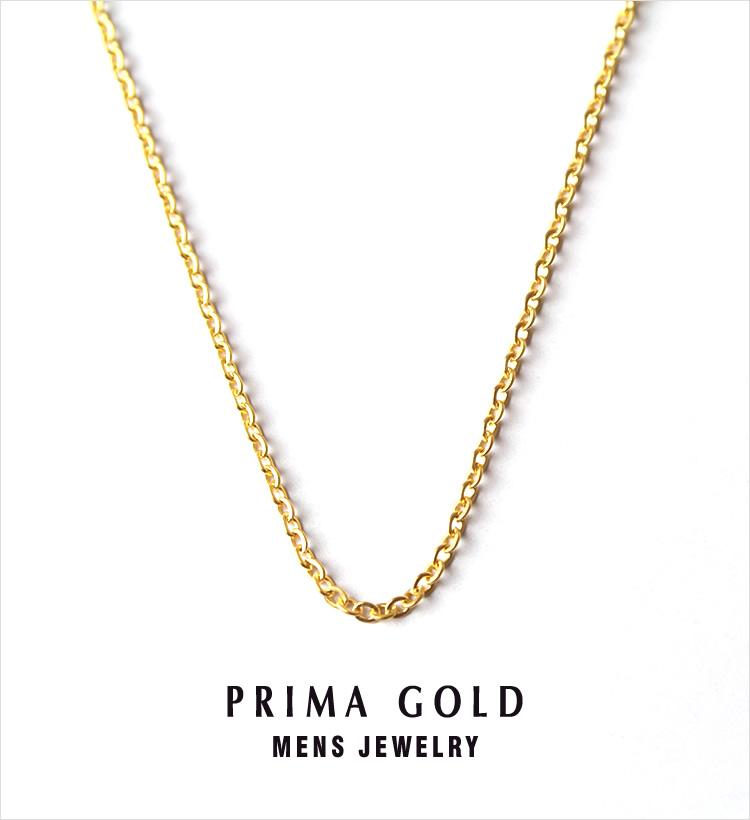 c1f36d6762b Prima Gold Japan: Pure gold men necklace adzuki bean chain adzuki ...