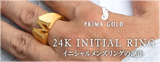 PRIMA GOLD - イニシャルメンズリングの誕生
