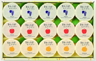 【送料無料(沖縄・離島除く)】果実のお酢すっきりゼリー3種類詰合せギフトセット<15個入り>(ギフト箱入り)