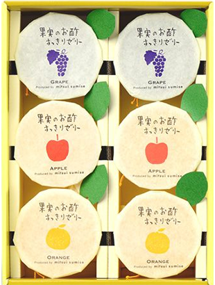 【送料無料(沖縄・離島除く)】果実のお酢すっきりゼリー3種類詰合せギフトセット<6個入り>(ギフト箱入り)