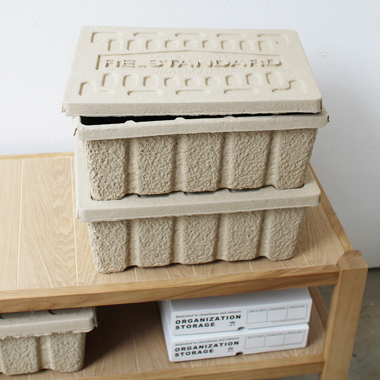 プランター風デザインの積み重ねも可能な収納ボックス コンパクトサイズ