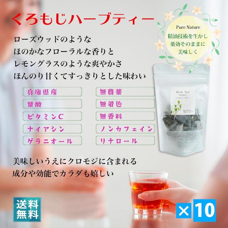 某有名薬用酒の主要成分として利用され、健康維持を導くお茶