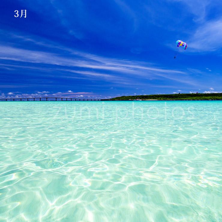 2022年 綺麗な宮古島の風景カレンダーA2サイズ