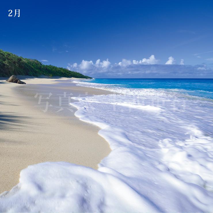 2022年の宮古島カレンダーA2