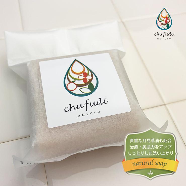アロエ石鹸(100g)|無農薬栽培の宮古島産アロエベラを使用で驚くほど超しっとり 手作りコールドプロセス製法 無香料 チュフディー ナチュール【送料無料】