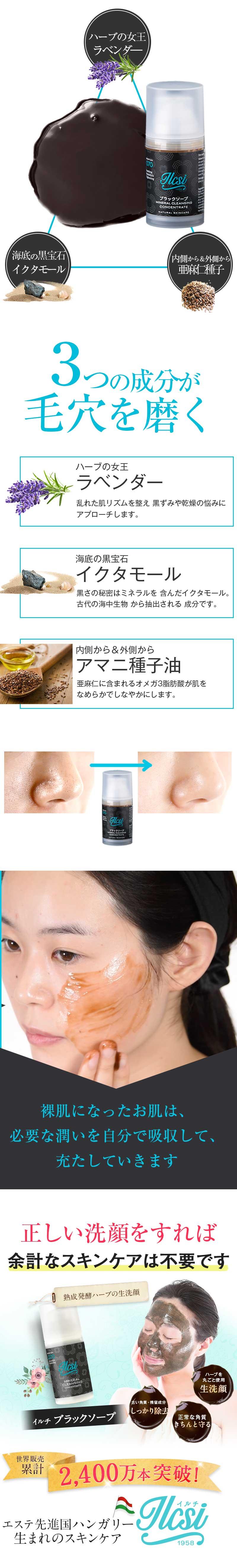 毛穴 洗顔 泡洗顔 クレンジング ニキビ 洗顔 化粧水