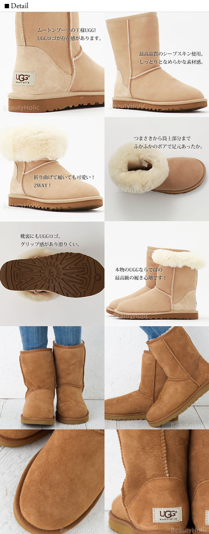 ugg women's essential short