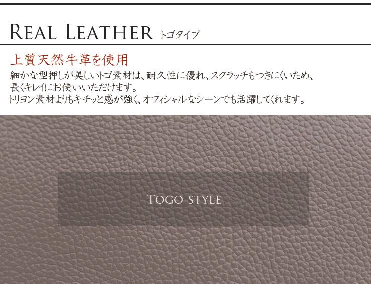 上質レザー!ブガッティバッグ サイズ31トゴ素材 高級牛革 本革厳選した上質の厳選した上質の銀付き革