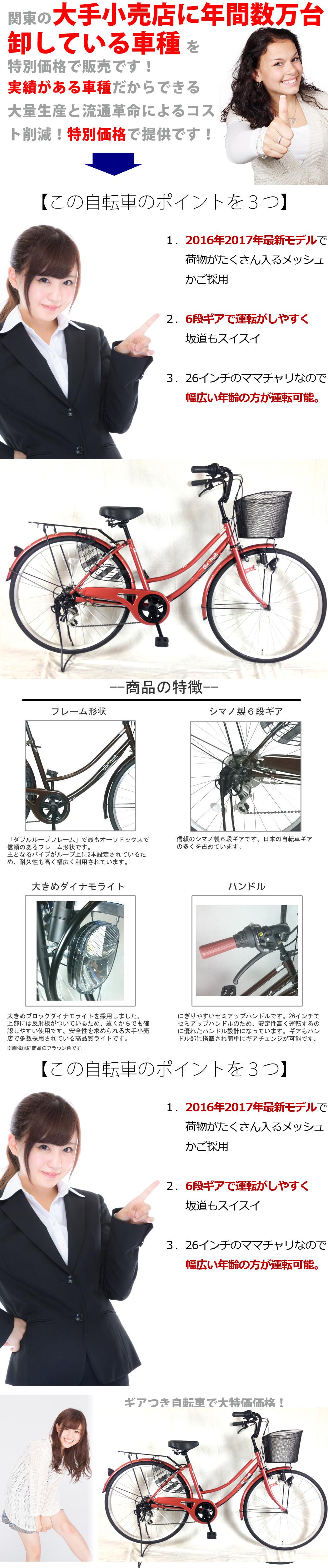 dixhuit自転車LP