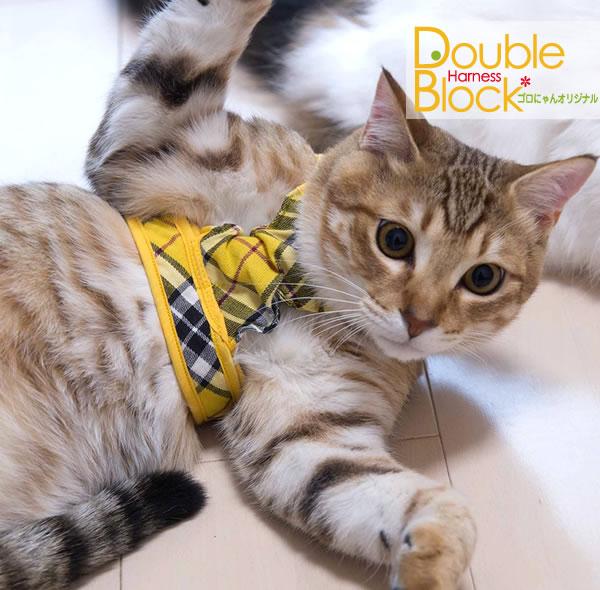 猫のハーネス 猫用品専門店ゴロにゃんオリジナル猫用ハーネス