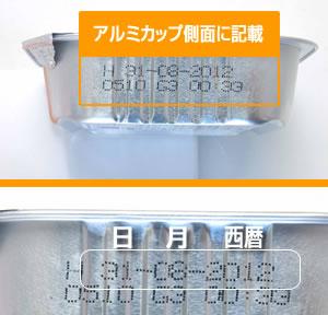 アニモンダ インテグラプロテクト センシティブ pHバランスケア用キャットフード 300g (86834) 賞味期限