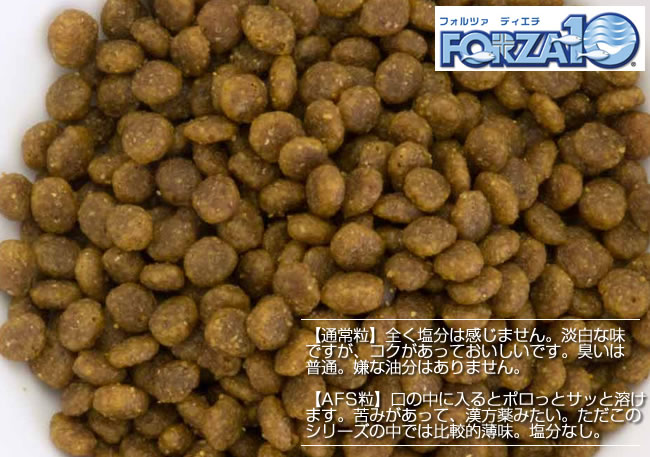 フォルツァ10(フォルツァディエチ) アクティブライン リナールアクティブ【腎臓ケア用食事療法食】 - 急性腎不全・慢性腎不全
