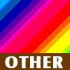 その他の色