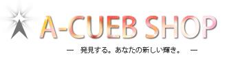 [a-cueb shop]�ڹ����������������ŷ����ʤ⡪
