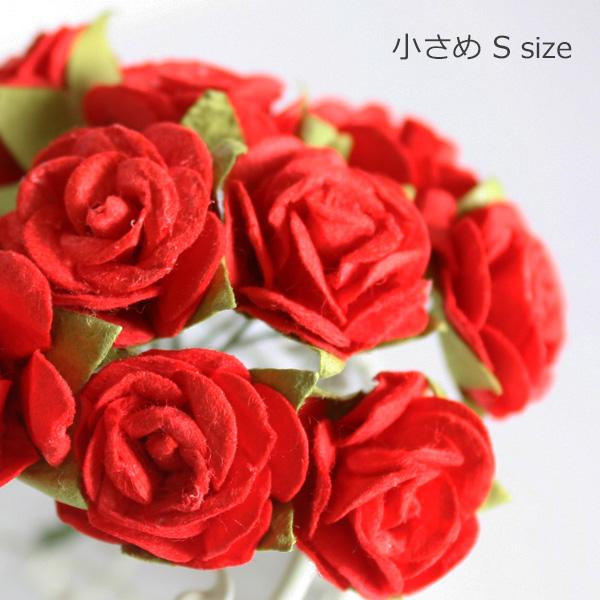 造花赤いバラ