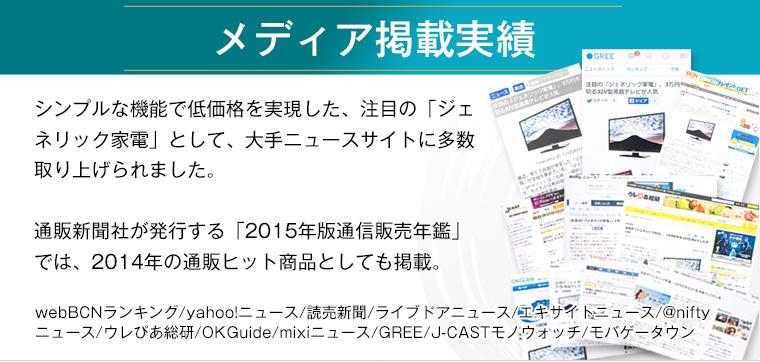 4571495430024_media.jpg