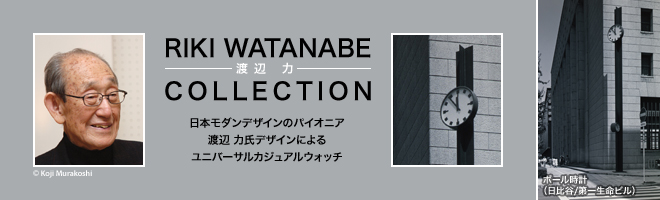 RIKI WATANABE -���� ��- COLLECTION