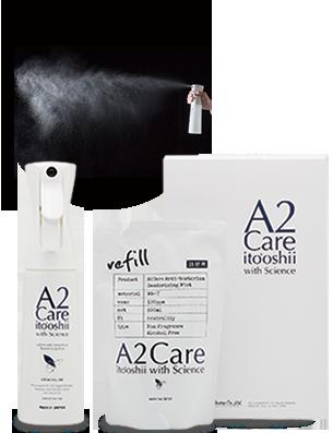 A2Care 除菌消臭剤 高機能スプレー+300ml詰替セット
