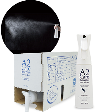 A2Care 除菌消臭剤 高機能スプレー+リフィル4L