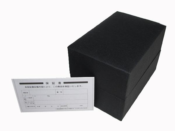 オリエント ORIENT Neo 70's ソーラー クロノグラフ アラーム メンズ WV0021TY グリーン×シルバー メタルベルト 付属品