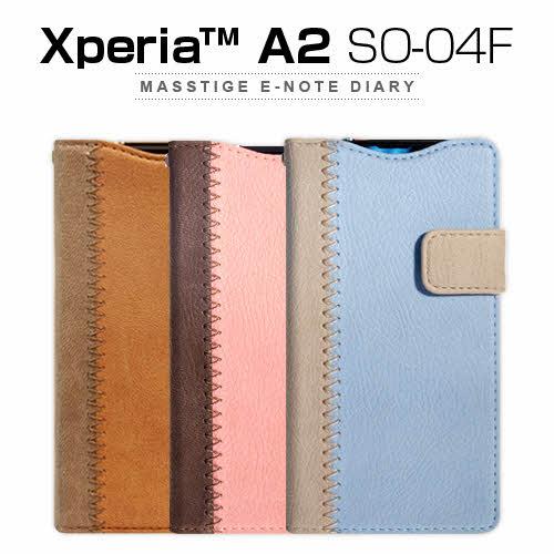 Xperia A2