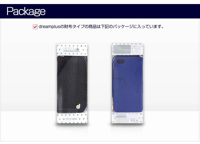 商品詳細iPhone5/5sお財布付きダイアリーケースパッケージ