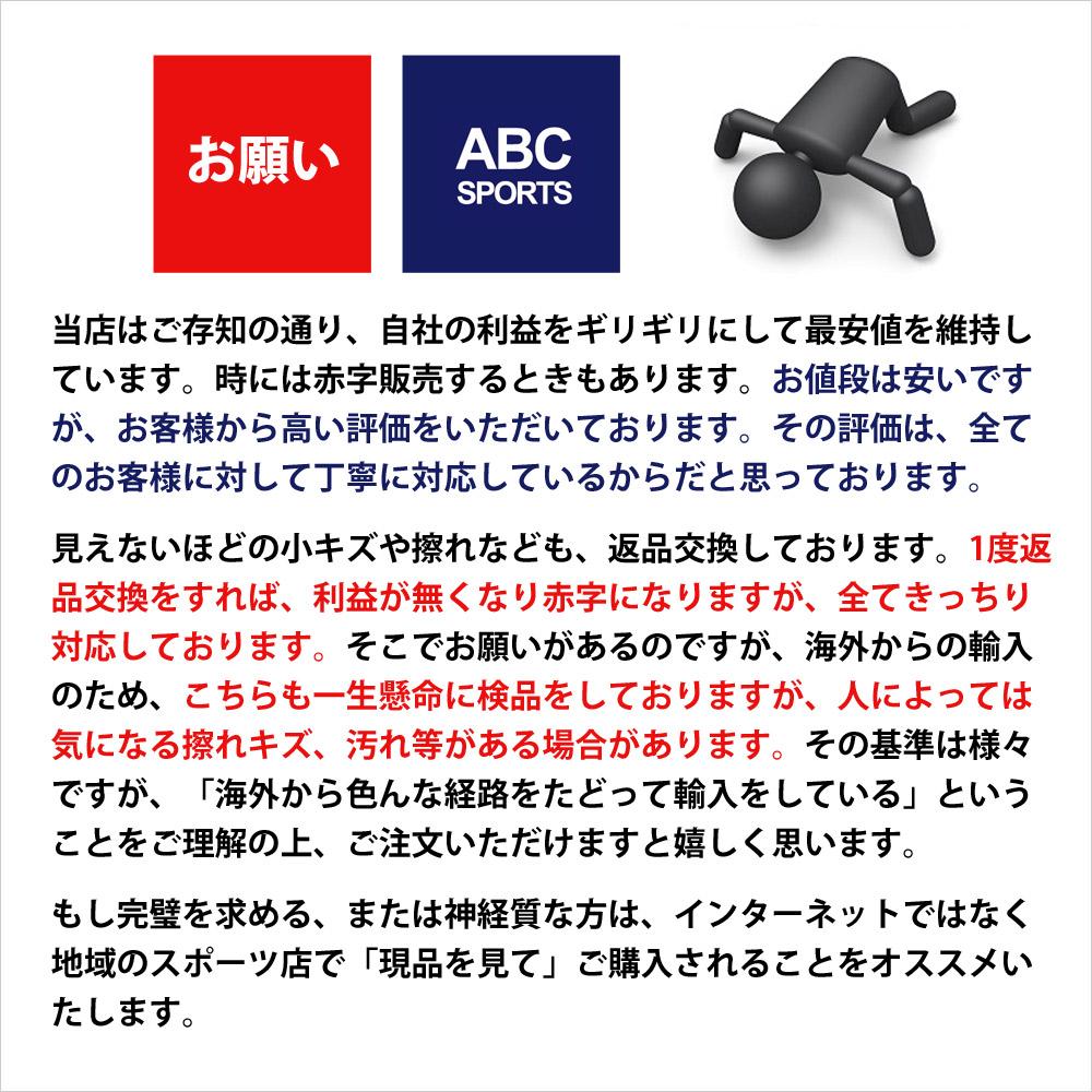 ABC出来ない事