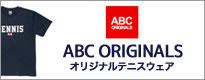 ABCオリジナルスTシャツ