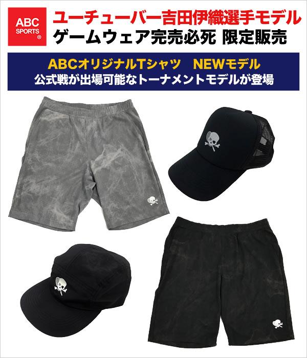スカルロゴ ウェア パンツ キャップ 帽子 セール 送料無料