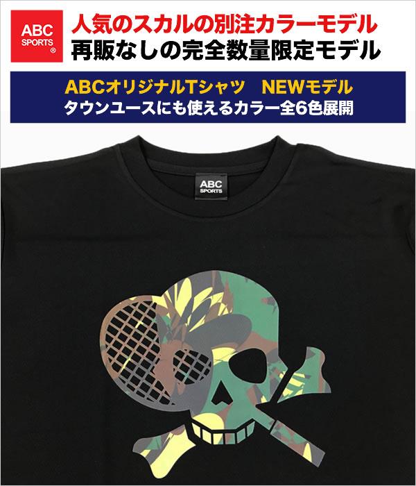 「デビルマンジャッジ」ロゴ DRY Tシャツ セール 送料無料 永井豪先生